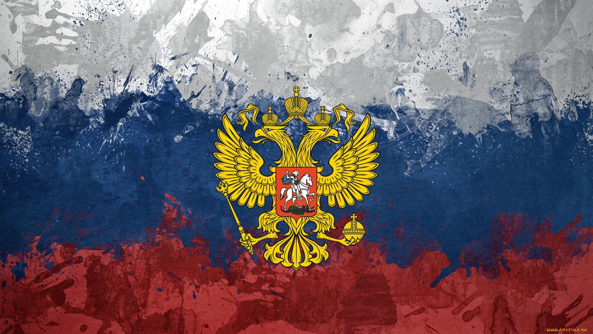 Патриотические картинки флаг
